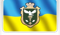 Офіційний сайт Слов'янської міської ради