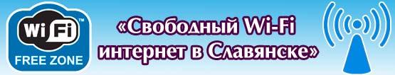 Курс доллара в славянске